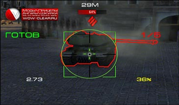 Square sight world of tanks