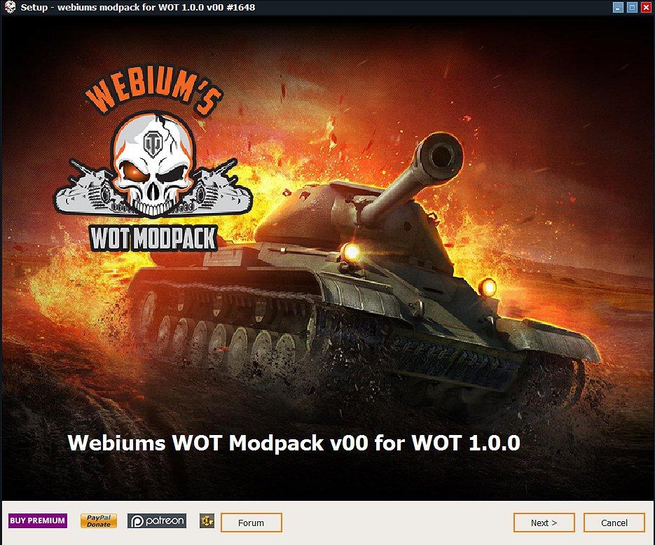 Webium's WoT Modpack [1 6 0 4] | WoT mods