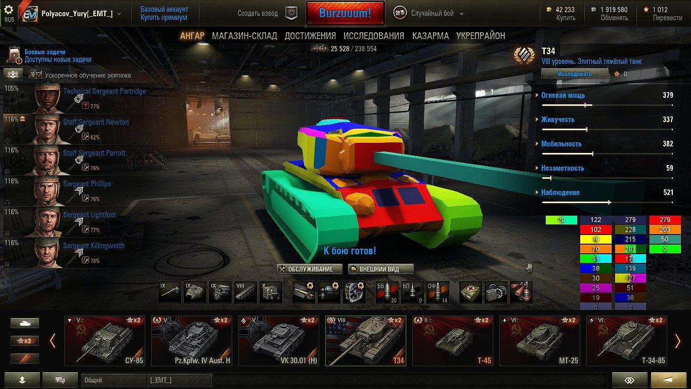 mod enabler world of tanks