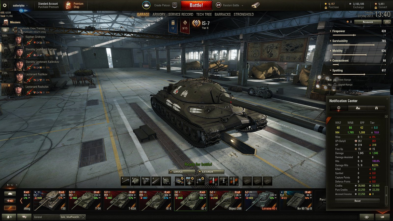 solo mod world of tanks