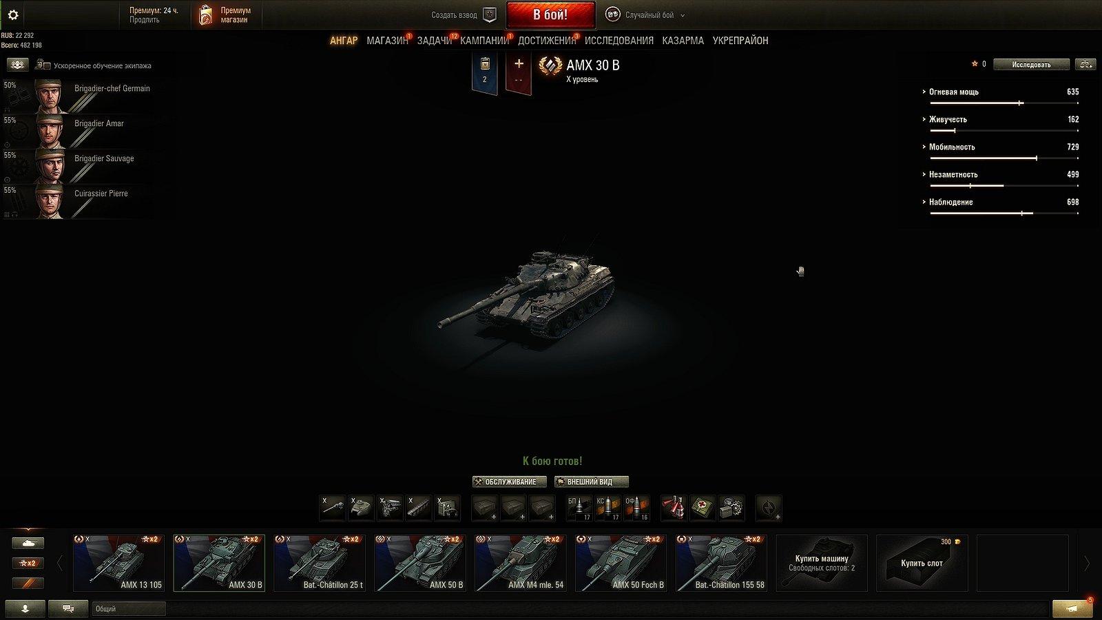 girls und panzer world of tanks 1.0 voice mod
