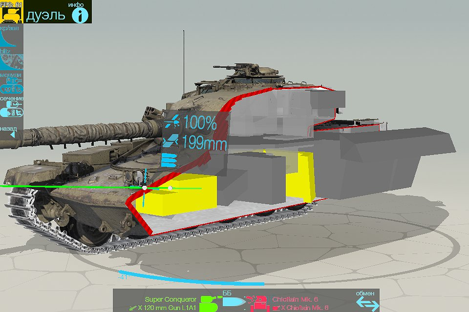 Armor Inspector - collision models, internal modules, penetration