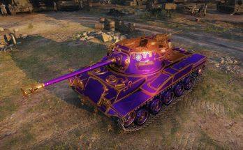 Type 64 RESKIN