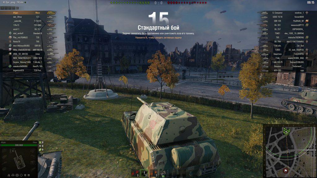 Girls und Panzer (Panzer skin)